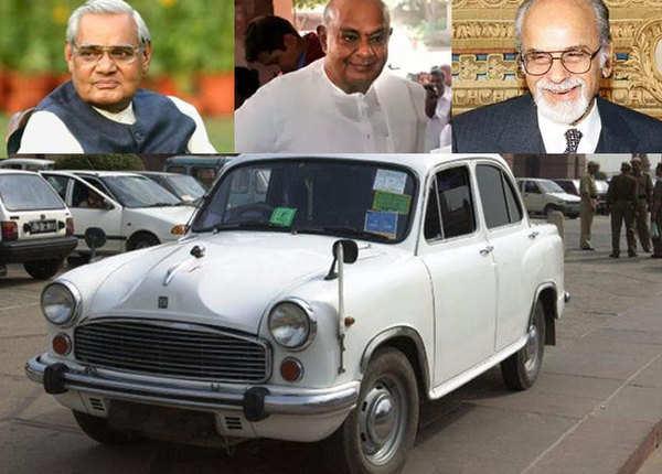 इन तीन प्रधानमंत्रियों ने भी इस्तेमाल की ऐंबैसडर