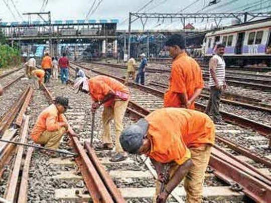 mumbai mega block : मध्य रेल्वेवर आज २ ब्लॉक! कधी आणि कुठे?