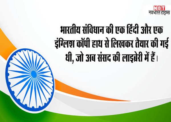 हाथ से लिखी गई एक इंग्लिश और हिंदी कॉपी