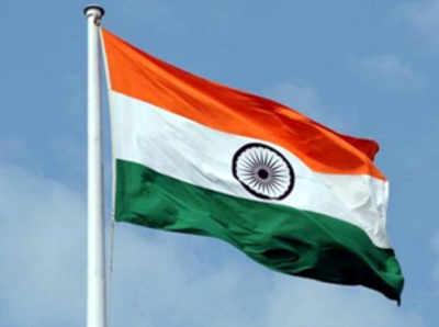 <p>भारत का राष्ट्रीय ध्वज<br></p>