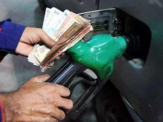 1548219653-Petrol_Price_Today