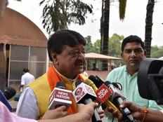 congress depends chpcalaty faces due to the absence of leaders says bjp mp