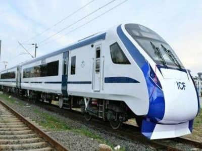 वंदे भारत एक्सप्रेस होगा ट्रेन 18 का नाम