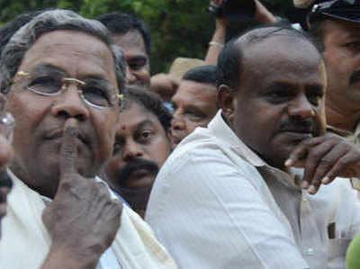फाइल फोटो: सिद्धारमैया और एचडी कुमारस्वामी