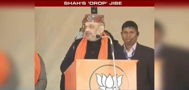 अमित शाह का कांग्रेस पर अटैक, बोले- राहुल और प्रियंका वाड्रा के लिए शुरू हुई एक नई वन रैंक-वन पेंशन