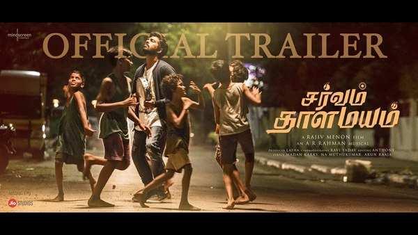 sarvam thaalamayam tamil trailer released by dhanush