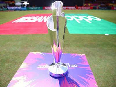 आईसी टी-20 वर्ल्ड कप की ट्रोफी।