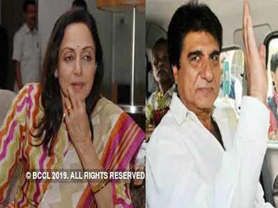हेमा मालिनी और राज बब्बर (फाइल फोटो)
