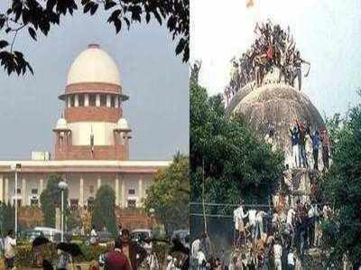 अयोध्या विवाद: सरकार ने SC में दी 'जमीन वापसी' की अर्जी