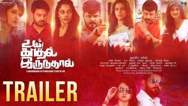 tamil film un kadhal irunthal official trailer directed by haashim marikar