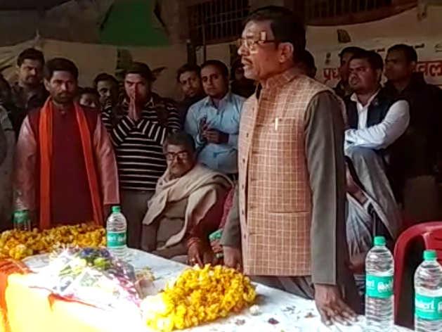 जब BJP MLA ने कहा- वह प्रधानमंत्री की तरह धर्म-जाति की राजनीति नहीं करते