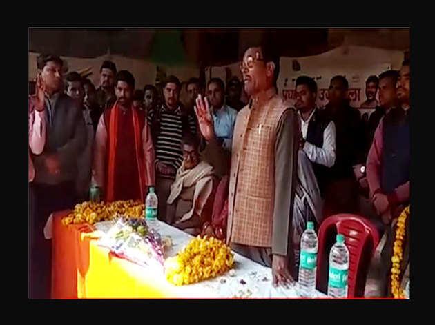 बीजेपी विधायक राजवीर सिंह