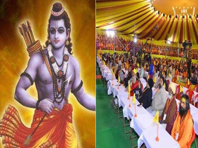 31 जनवरी से कुंभ में धर्मसंसद