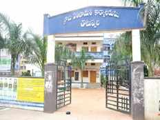 telangana govt declared gram panchayat appointed day on february 2