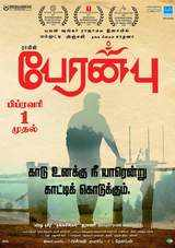 mammootty starrer peranbu tamil movie review rating