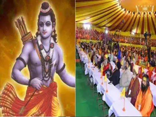 dharma-sansad