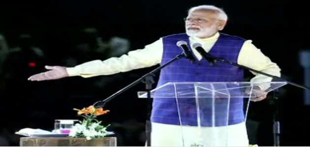 सूरत: PM नरेंद्र मोदी ने  न्यू इंडिया यूथ कॉन्क्लेव को किया संबोधित