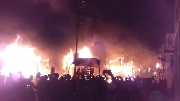 fire mishap in nampally exhibition leaves loss in crores
