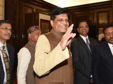 finance minister piyush goyal budget 2019 speech in hindi