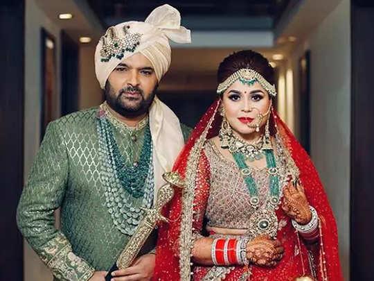 गिनी चतरथ के साथ कपिल शर्मा