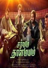 gv prakashs sarvam thaala mayam tamil movie review rating