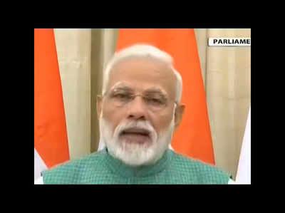 Union Budget 2019: पीएम नरेंद्र मोदी ने की बजट की तारीफ