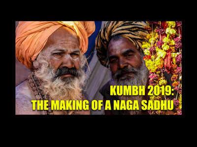 कुंभ 2019: कैसे बनते हैं नागा साधु
