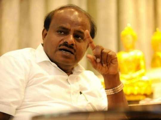 kumarswami