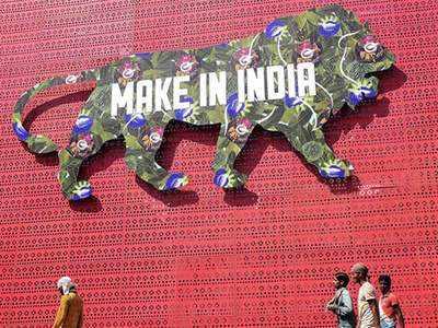 PMO का मेक इन इंडिया पर जोर