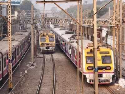 मुंबई लोकल