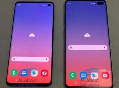 Samsung गैलेक्सी S10, S10+ की लीक इमेज (फोटो क्रेडिट: AllAboutSamsung)