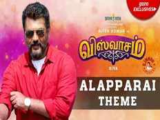 alapparai theme from ajith viswasam released