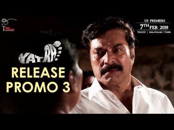 mammootty starrer yatra movie release promo 3