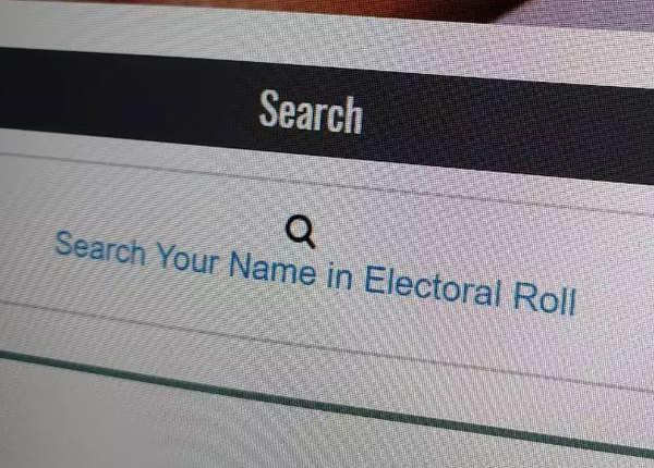 वोटर लिस्ट में अपना नाम सर्च करें