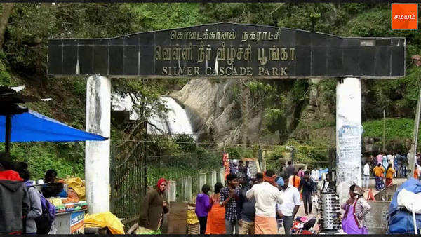 in kodaikanal 1 7 kg of cannabis was seized by police at silver cascade falls