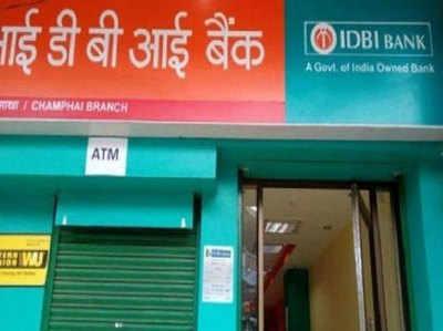 Idbi bank name lic idbi ban or lic bank offer