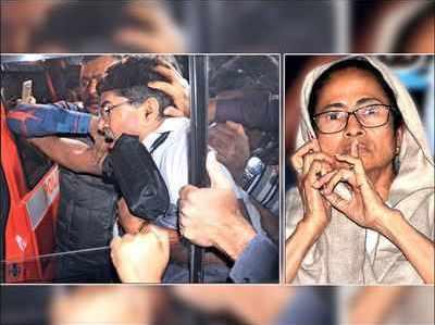 Mamata vs CBI:सुप्रीम कोर्ट में आज सुनवाई, सबूत सीलबंद लिफाफे में किया जाएगा पेश
