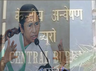 west bengal chief minister mamata banerjee and central bureau of investigation