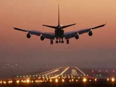 हवाई टिकटों पर 50 लाख का फ्री इंश्योरेंस
