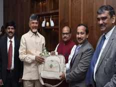 fm yanamala announces new corporations for backward castes in 2019 ap budget