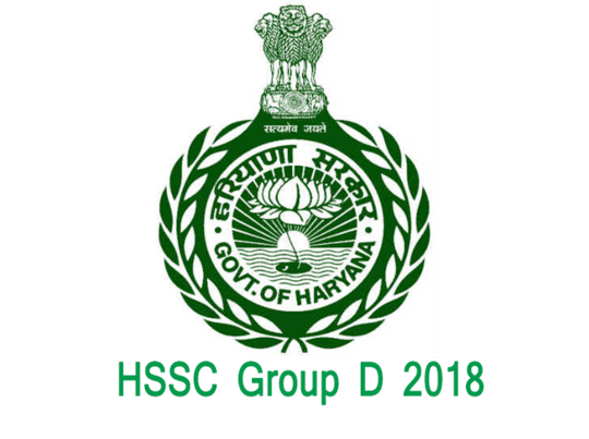 hssc-group-d