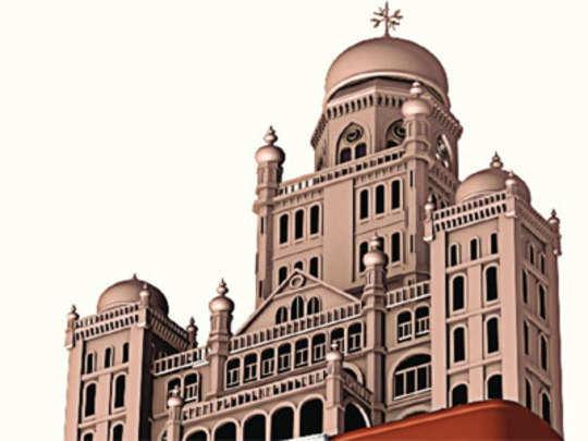 mumbai-mahapalika