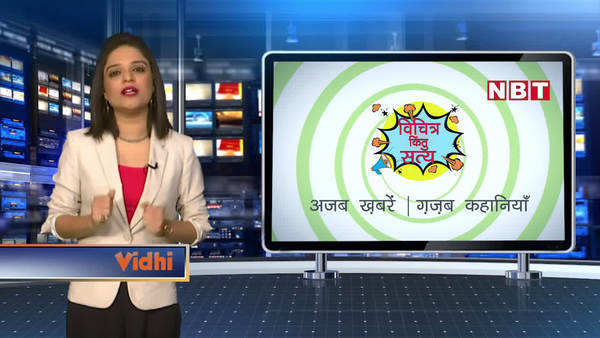 vichitra kintu satya salman khan does not use tissue paper
