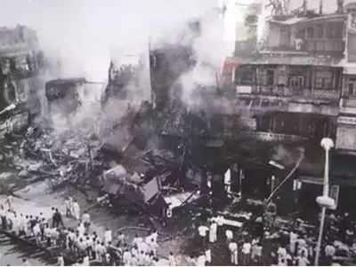 Image result for सिख  दंगा कानपुर