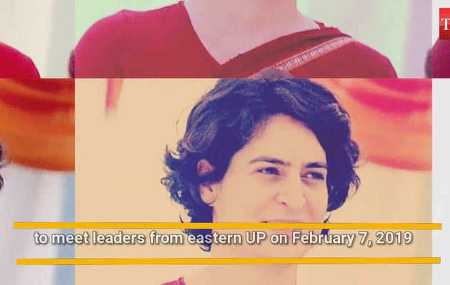 आज पूर्वी यूपी के नेताओं से करेंगी मुलाकात प्रियंका गांधी