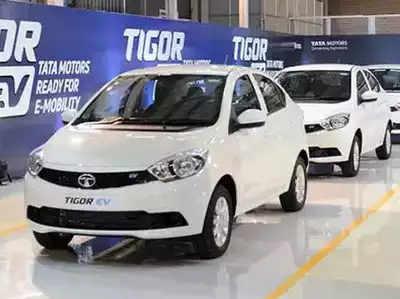इलेक्ट्रिक कारों की रेस में 'सबसे आगे' टाटा टिगोर EV