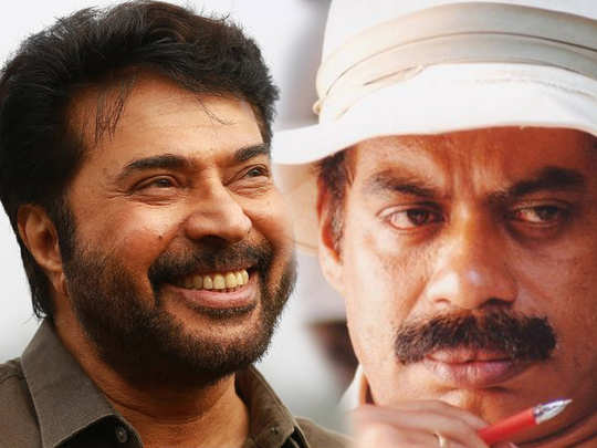 mammootty and sathyan