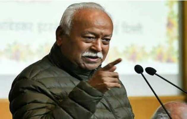 लोकसभा चुनाव के बाद शुरू होगा राम मंदिर निर्माण: मोहन भागवत