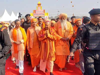 Image result for योगी सरकार ने बुंदेलखंड तक खोला सौगातों का पिटारा