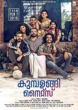 fahadh faasil starrer kumbalangi nights malayalam movie review rating